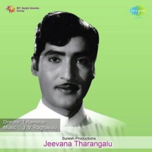 Jeevana Tharangaalu Songs