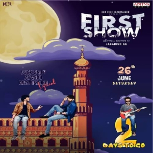 First Show Movie Songs