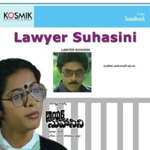 Lawyer Suhasini Movie Songs