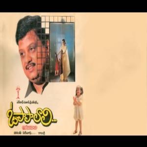 O Paapa Laali Movie Songs