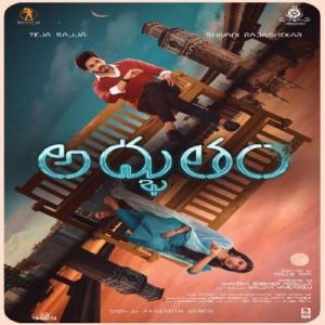 Adbhutham Telugu Songs