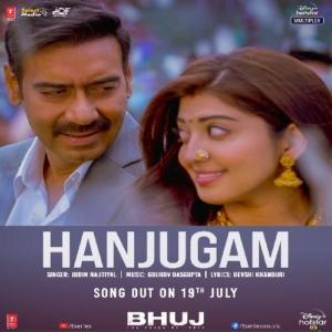 Bhuj Movie Songs