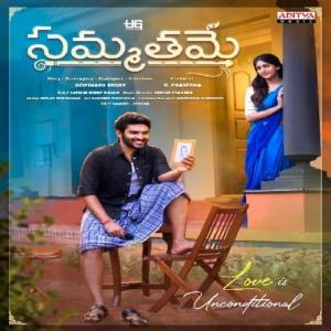 Sammathame Telugu Songs