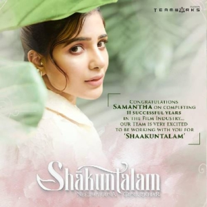 Shaakuntalam Songs