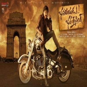 Bhavadeeyudu Bhagat Singh Movie Songs
